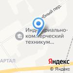 АвтоЖидкость на карте Дзержинска