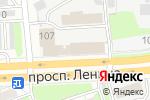 Схема проезда до компании КЕРМА в Дзержинске