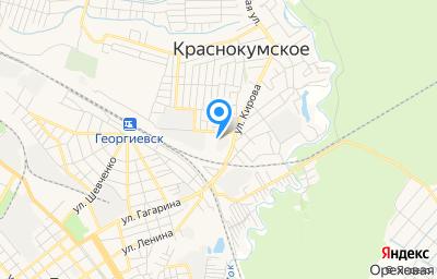 Местоположение на карте пункта техосмотра по адресу Ставропольский край, Георгиевский р-н, с Краснокумское, ул Строителей, д 1