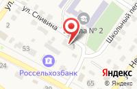 Схема проезда до компании СтройЭкспо-МК в Подольске