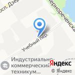 Ридан на карте Дзержинска