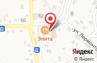 Схема проезда до компании Элита в Краснокумском