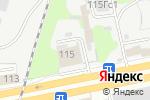 Схема проезда до компании Хорошее в Дзержинске