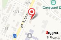Схема проезда до компании Администрация с. Краснокумского в Краснокумском