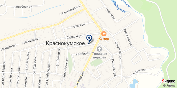 Флора на карте Краснокумском