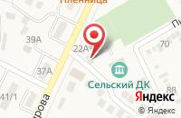 Схема проезда до компании Единый расчетно-кассовый центр в Краснокумском