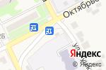Схема проезда до компании Зодиак в Богородске