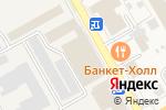 Схема проезда до компании Персона в Богородске