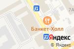 Схема проезда до компании Альтернатива в Богородске