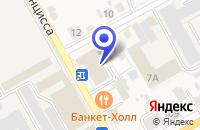 Схема проезда до компании ПТФ ДЕТСКАЯ МОДА в Богородске