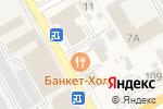 Схема проезда до компании Городская недвижимость в Богородске