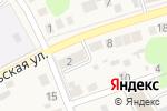 Схема проезда до компании Игрушка в Богородске