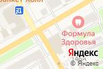 Схема проезда до компании Магнит Косметик в Богородске