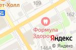 Схема проезда до компании Первый обойный в Богородске