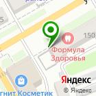 Местоположение компании Райцентр