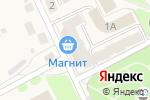 Схема проезда до компании Банкомат в Богородске
