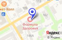 Схема проезда до компании ПРОДОВОЛЬСТВЕННЫЙ МАГАЗИН № 2 БОГОРОДСКОЕ РАЙПО в Богородске