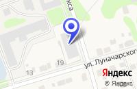 Схема проезда до компании БОГОРОДСКИЙ ШВЕЙНО-ГАЛАНТЕРЕЙНЫЙ КОМБИНАТ в Богородске
