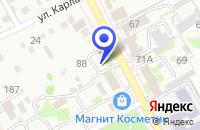Схема проезда до компании ПНП-СЕРВИС в Калаче-на-Дону