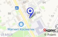 Схема проезда до компании УПРАВЛЕНИЕ ПО ВОЛГОГРАДСКОЙ ОБЛАСТИ РОСГОССТРАХ-ЮГ в Калаче-на-Дону