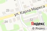 Схема проезда до компании Рябинка в Богородске