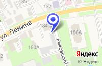 Схема проезда до компании БОГОРОДСКИЙ РАЙОН в Богородске