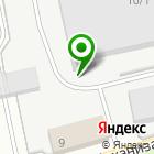 Местоположение компании Центр Промышленного Снабжения