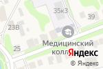 Схема проезда до компании Богородский медицинский колледж в Богородске