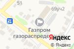 Схема проезда до компании Газпром газораспределение Нижний Новгород в Богородске