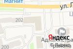 Схема проезда до компании Под солнцем в Богородске