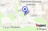 Схема проезда до компании ПТФ АЛЬФА-ПЛАСТ в Богородске