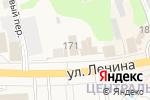 Схема проезда до компании СОФИЯ в Богородске