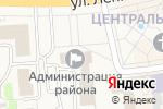 Схема проезда до компании Управление архитектуры и градостроительства в Богородске