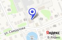 Схема проезда до компании ПТФ БОКОЗ в Богородске