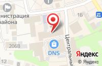 Схема проезда до компании Гипократ в Богородске