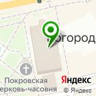 Местоположение компании Spar