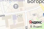 Схема проезда до компании Магазин тканей в Богородске