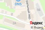 Схема проезда до компании Городской дом культуры в Богородске