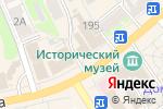 Схема проезда до компании РемонтOFF в Богородске