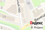 Схема проезда до компании Каракум в Богородске