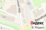 Схема проезда до компании Булавка в Богородске