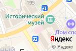 Схема проезда до компании Банкомат, Совкомбанк, ПАО в Богородске
