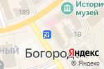 Схема проезда до компании ФИНАНС НН в Богородске