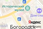Схема проезда до компании Регион Микрофинанс в Богородске
