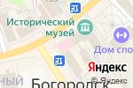 Схема проезда до компании Олимп в Богородске
