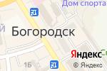 Схема проезда до компании Магазин по продаже печатной продукции в Богородске
