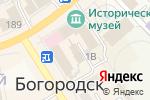 Схема проезда до компании ИмпериалЪ в Богородске
