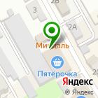 Местоположение компании Пит_СТОП