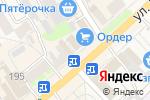 Схема проезда до компании Вояж в Богородске