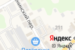 Схема проезда до компании Ситилинк в Богородске